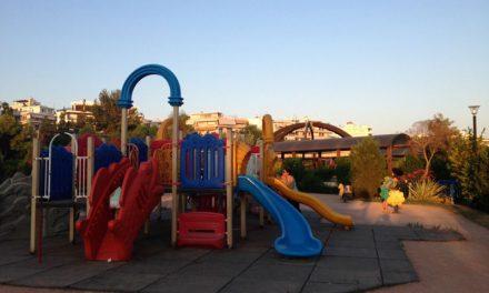 Παιδική χαρά: αναπτυσσόμαστε και μαθαίνουμε διασκεδάζοντας