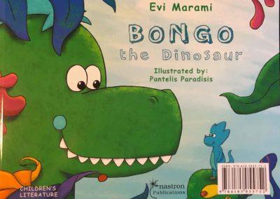 Bongo δεινόσαυρος αγγλικά