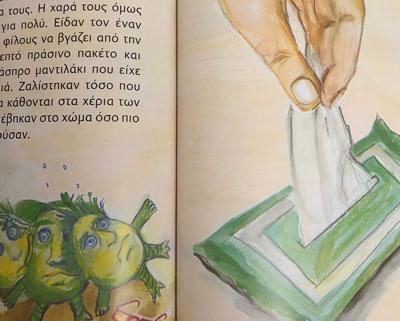 μικρόβια-πλύσιμο-χεριών